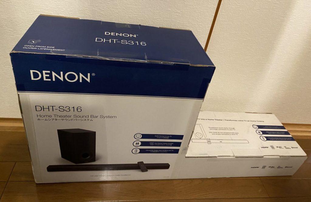 サウンドバーがあるとテレビはぐっと臨場感を増す! DENON DHT-S316