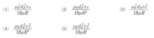 球形粒子の外方向への遠心沈降速度
