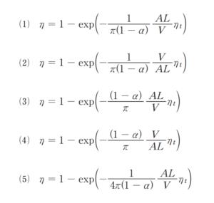円柱状捕集体の集じん率
