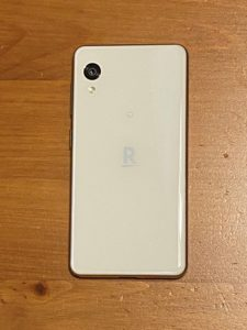 rakuten mini body6