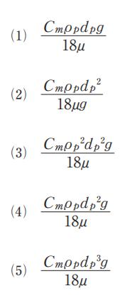 粒子の移動速度